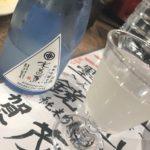 もう行った?渋谷の日本酒原価酒蔵楽しすぎて長居しすぎた