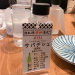 日本酒原価酒蔵 渋谷並木橋店にて、醸し人九平次など飲み比べ!